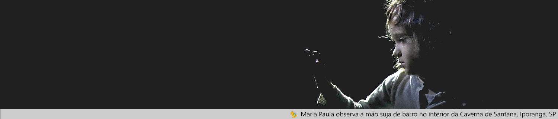 Maria Paula na estrada